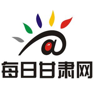 逐日中国甘肃网网